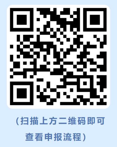 微信截图_20210701162922.png
