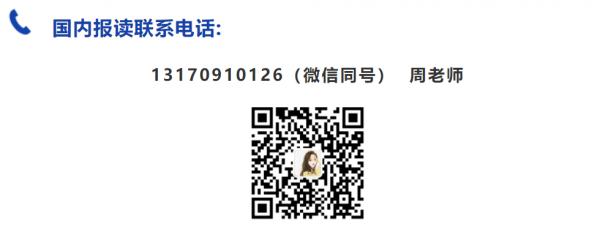 微信截图_20210817154914.png